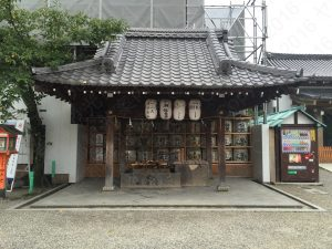 Chozuya of Yaska shrine