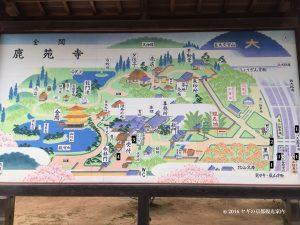 Enter the Kinkakuji