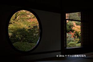 源光庵の紅葉2017