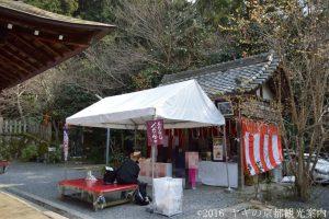 大豊神社の桜2018