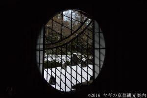 光明院吉野窓