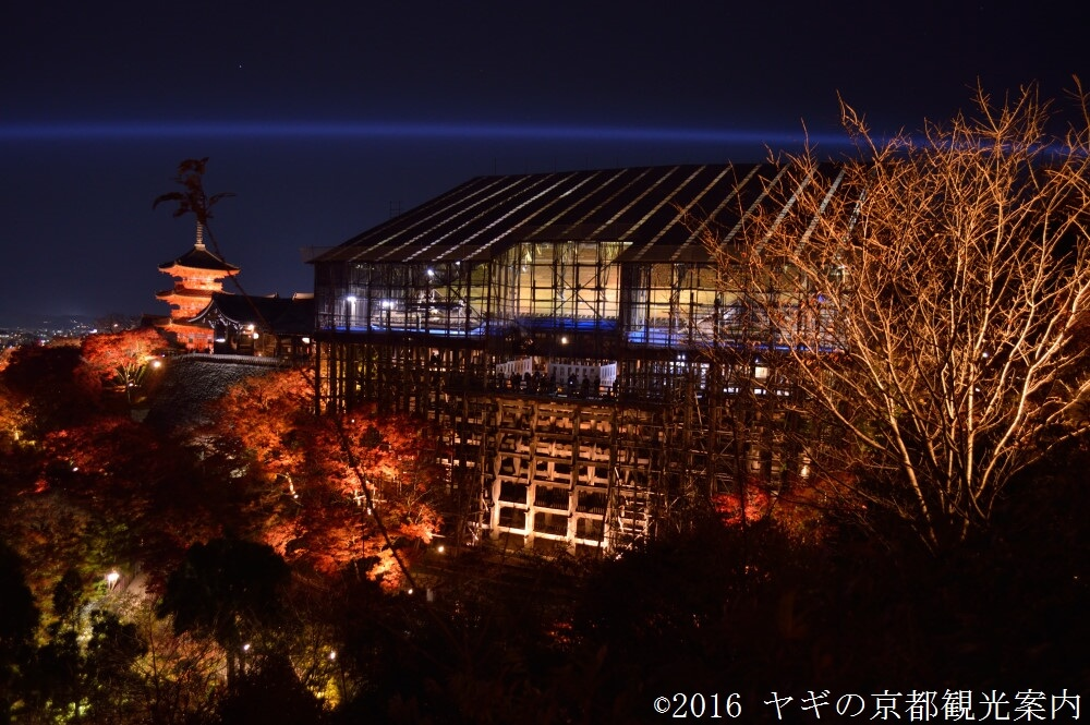 Kiyomizu-dera renovation in January, 2020 清水寺工事英語で説明