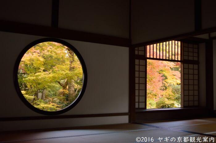 源光庵の迷いの窓と悟りの窓