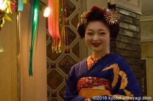 Maiko san