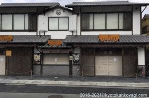 京都の現在の様子2021年2月