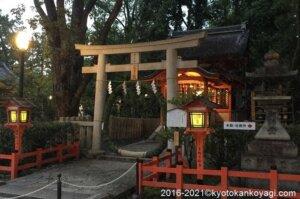 八坂神社茅の輪くぐり2021