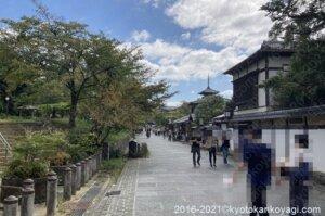 京都混雑状況2021年9月