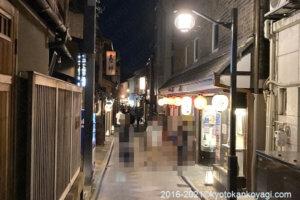 京都混雑状況2021年10月