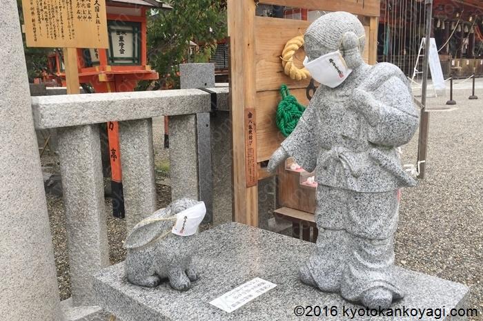 八坂神社コロナ対策