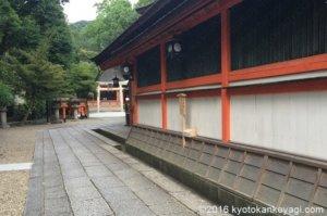 八坂神社北側祈願所